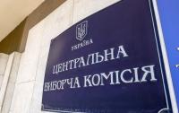 ЦИК Украины подсчитал голоса 100% избирателей