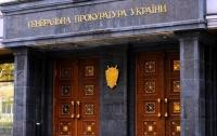 Николаевские полицейские пытали мужчину - ГПУ
