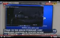 Промосковскую церковь в Украине поджигали по приказу из РФ, - СБУ (видео)