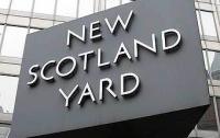 Скотланд-Ярд продает штаб-квартиру ради экономии