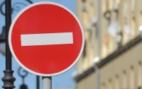 Движение в центре Киева будет ограничено на четыре дня