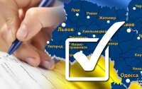 В Украине завершается предвыборная агитация