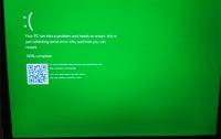 «Зеленый экран смерти» появился в Windows