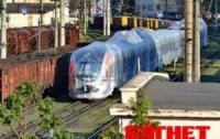 Скоростной поезд сегодня умчался в Донецк