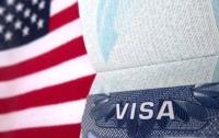 США отменили визы высокопоставленным чиновникам