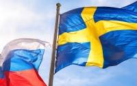 Между Россией и Швецией назревает скандал