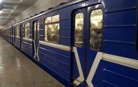 Столичный метрополитен объявил причину подорожания проезда