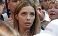 Тимошенко вырвалась на конференцию по правам человека
