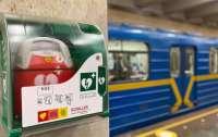 В метро Киева повредили три дефибриллятора, еще один пытались украсть (фото)