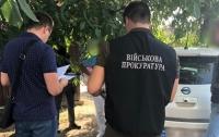 Одесский полицейский хотел поиметь