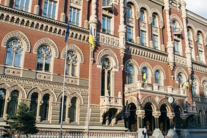 НБУ: вгосударстве Украина грядет новая кибератака набанки