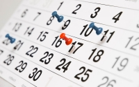 Треть месяца - выходные: как будут отдыхать украинцы в июне