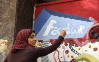 Facebook для египтян может стать платным