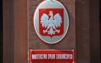 Глава МИД Польши резко прокомментировал российско-украинский конфликт