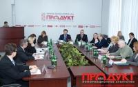 На круглом столе в ИА «НАШ ПРОДУКТ» началось обсуждение нового Трудового кодекса Украины