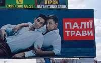 На Днепропетровщине авторы