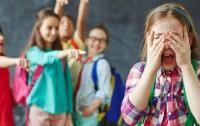 МОН разрабатывает меры противодействия буллингу в школе