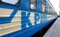 В Крыму ж/д билет на вес золота