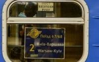 Украинский поезд в европейскую столицу признан одним из лучших