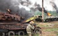 Война на Донбассе: боевики разворачивают дополнительные подразделения