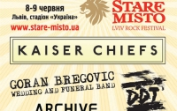 Фестиваль Stare Misto возвращается (ФОТО)