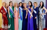 В Киеве выбрали самых красивых женщин