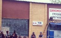 «Беркут» принимает участие в АТО (ФОТО)