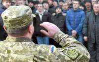 Зеленский подписал закон о мобилизации резервистов