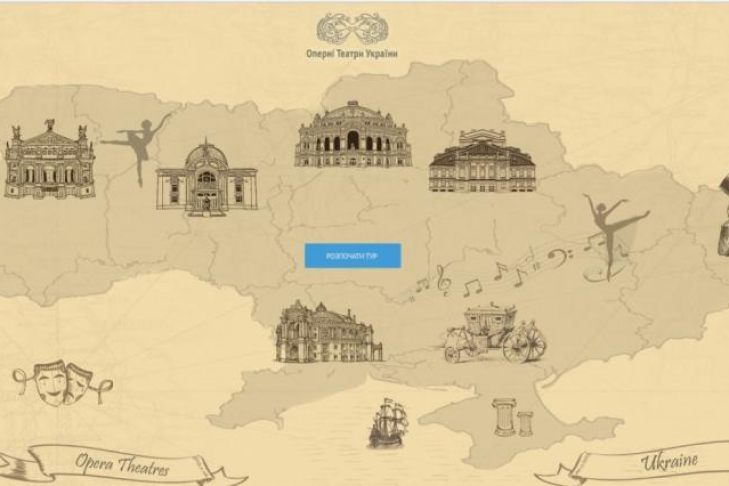 Google запустил виртуальный 3D тур получшим украинским театрам
