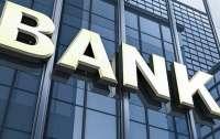 Банки Украины за три месяца закрыли 250 отделений
