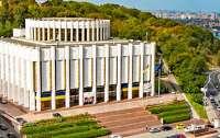 Приостановлен проект реконструкции Украинского дома в столице