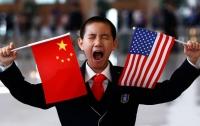 Китай введет пошлины на американские товары в $16 млрд