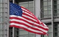 AP: у посольства США в Пекине произошел взрыв