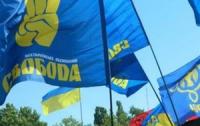 «Свобода» говорит о возможных провокациях под ее флагом