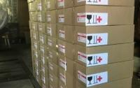 СБУ предупредила закупку крупной партии фальсифицированных лекарств