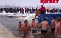 Крещение киевляне отпразднуют как обычно