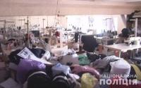 В Одессе разоблачили цех, в котором подпольно шили спортивные костюмы