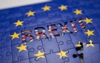 Brexit: известна дата саммита ЕС