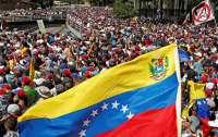 Вандалы разгромили посольство Боливарианской республики в Колумбии
