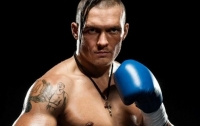 Украинский боксер попал в необычную ситуацию на отдыхе (видео)