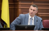 Кличко: Київрада повинна зберегти надбавки столичним вчителям