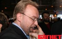 Следователи ГПУ изъяли у Волги завещание