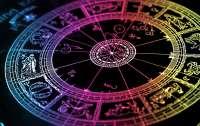 За финансовую ситуацию в Украине взялись астрологи