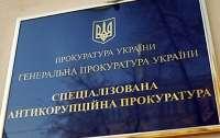 САП попросит арестовать экс-прокурора с правом залога в 3,6 млн грн
