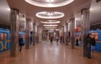 Пассажиры киевского метро поймали вора