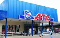 Мережу супермаркетів викрили в ухилянні від сплати податків на мільйони гривень