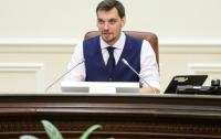 Премьер Украины сообщил о восстановлении доверия к стране в мире