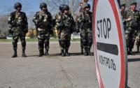 Херсонские пограничники нашли на иностранном судне лекарства с наркотиками