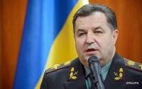 Главу Минобороны Украины не пригласили на встречу министров НАТО