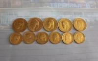 Через митницю в сумочці для документів намагались пронести рідкісні золоті монети